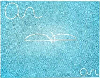 """""""arfar"""", uma das """"panagens"""", com amedea azeredo, 1975"""