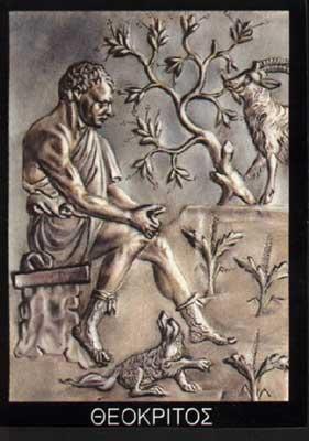 peça de prata do fim do período helenístico (séc. I a.C.), provavelmente representando teócrito