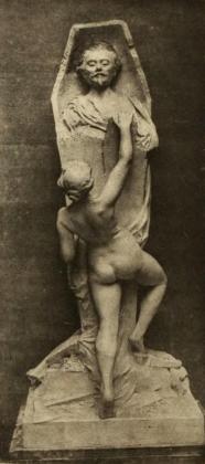 Frédéric Brou - Ébauche d'un monument à la mémoire de Villiers de L'Isle-Adam