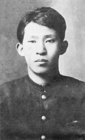 Yi Sáng, em 1929