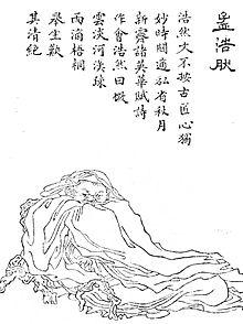 1 - Meng Hao