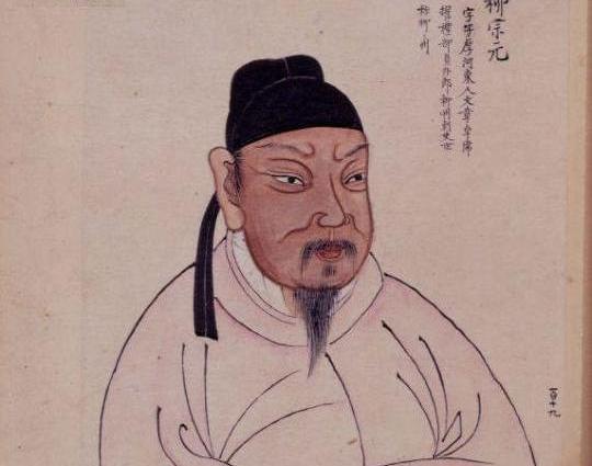 2 - Liu-Zongyuan
