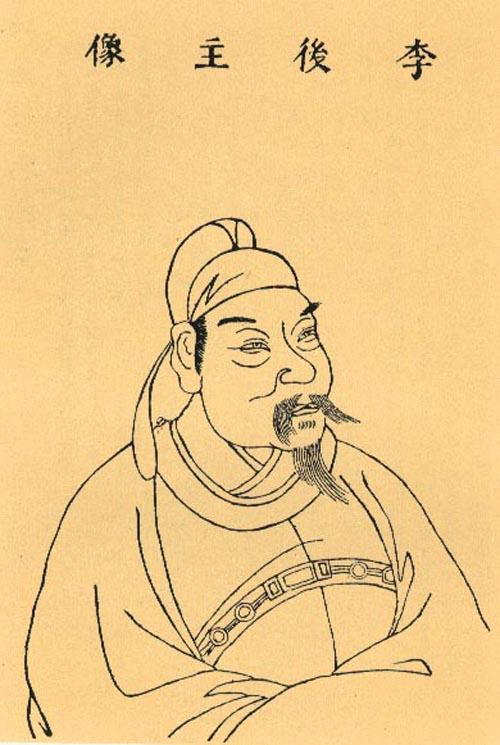 3 - Li Yu