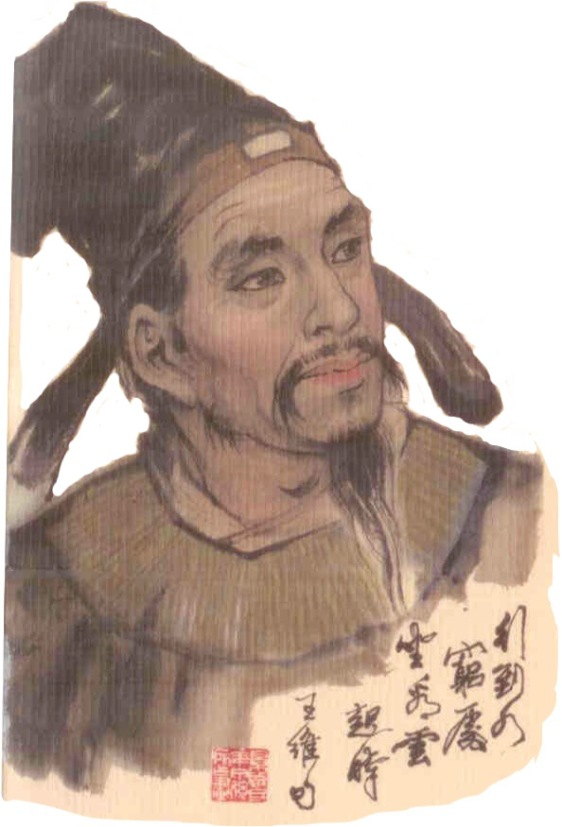 3 - Wang-Wei. jpg
