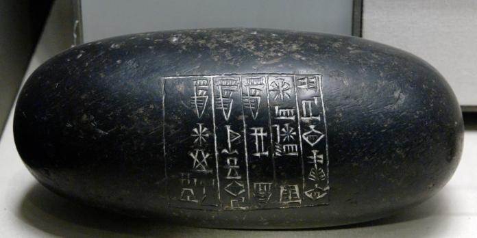 pedra com inscrição de Shu-Sin no Louvre