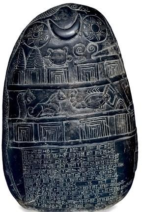 kudurru, ou pedra de fronteira, do período cassita na Babilônia
